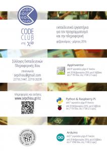 codeclub.poster